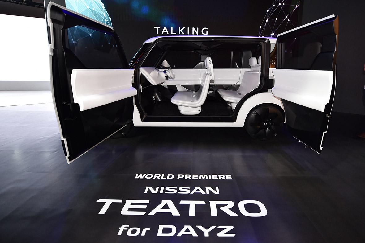 Nissan Teatro for Dayz
