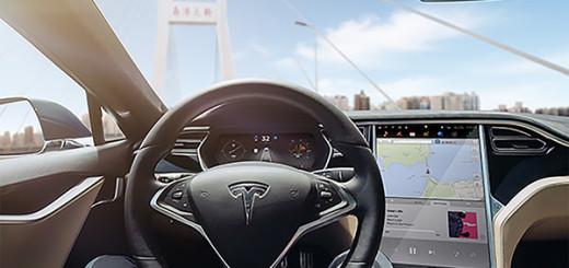 Software 7.0 Tesla