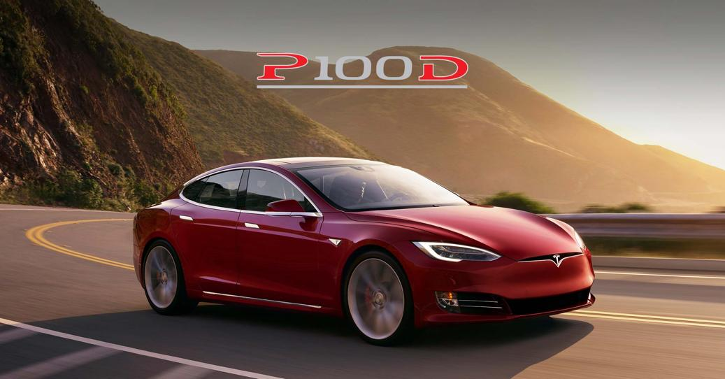 Autonomia auto elettriche 2016 - Tesla Model S P100D